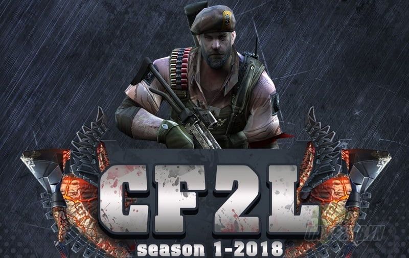 Code CrossFire Legends 2018