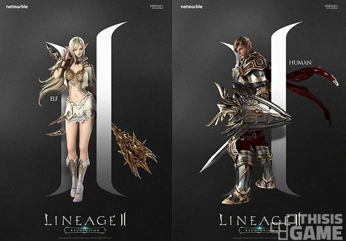 giftcode Lineage 2 Revolution