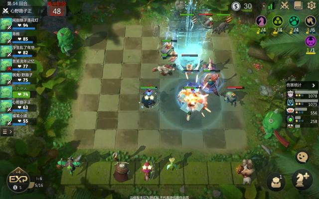 GiftCode Auto Chess VN